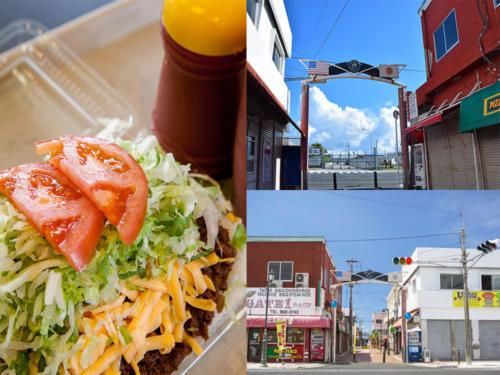 アメリカンカルチャーを感じる金武の町!キングタコスでのお勧めは野菜+チーズのタコライス♪